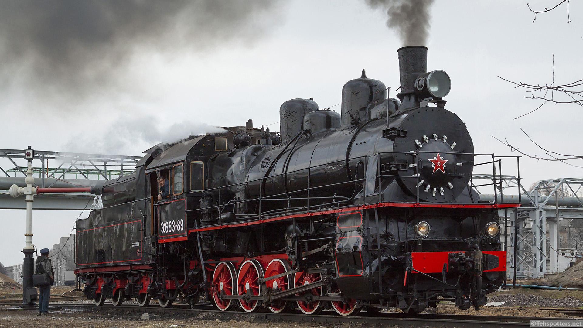 Картинки паровозы россии, гадание ромашке