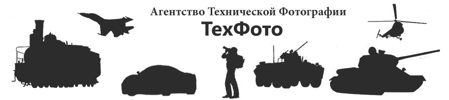 ТехФото