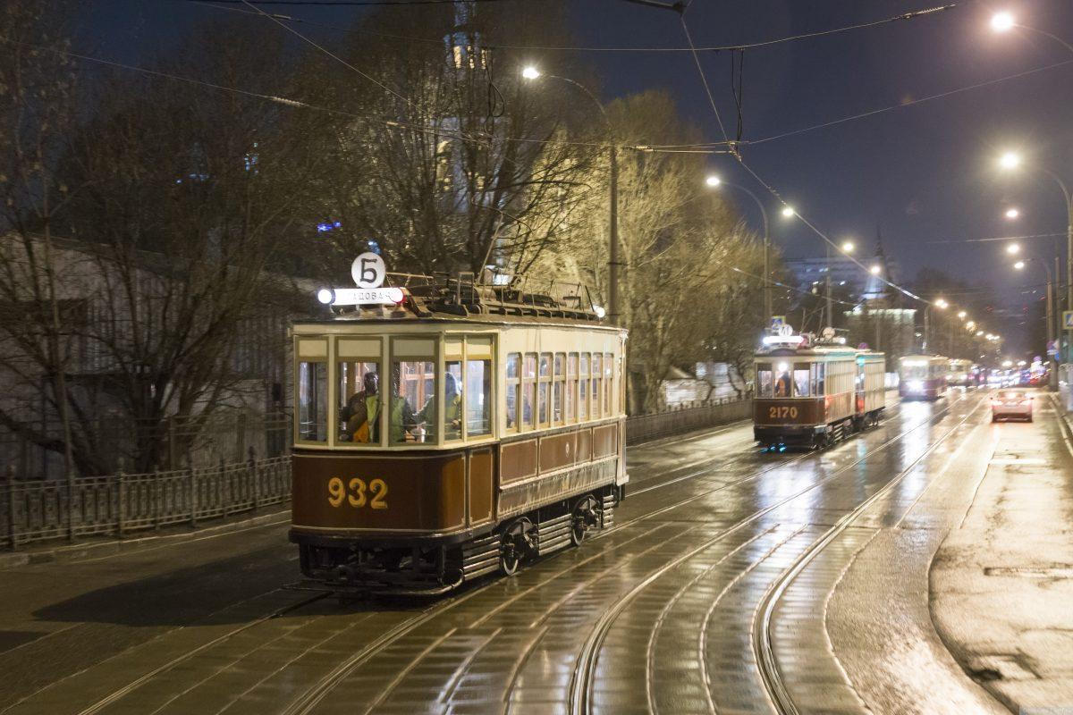 Трамвай БФ