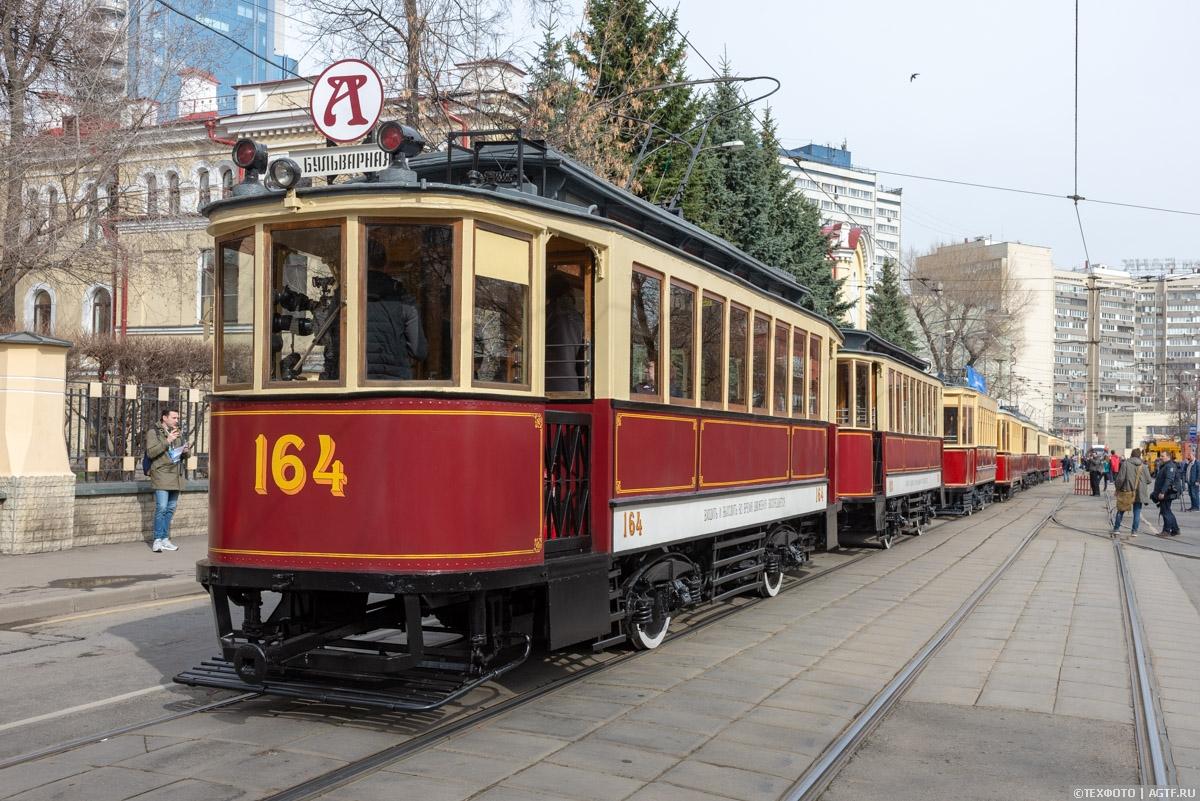 Парад трамваев 2019