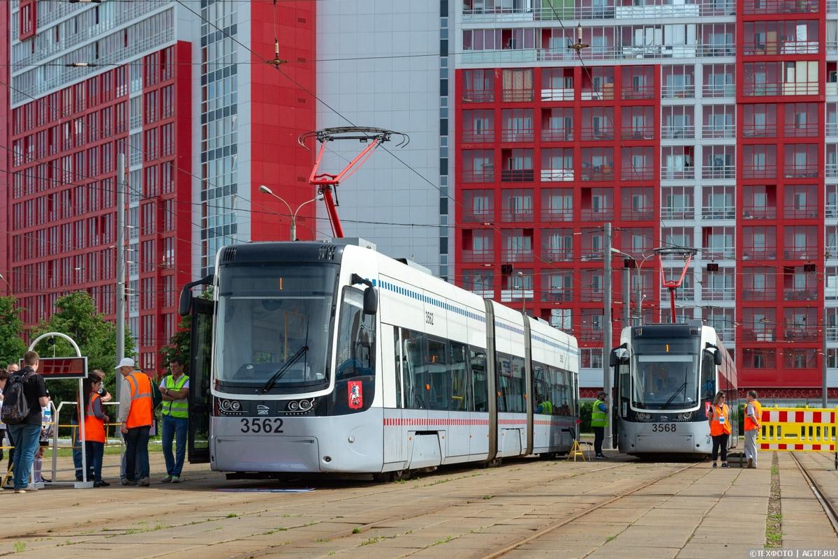 Конкурс профессионального мастерства водителей трамвая Москвы 2019
