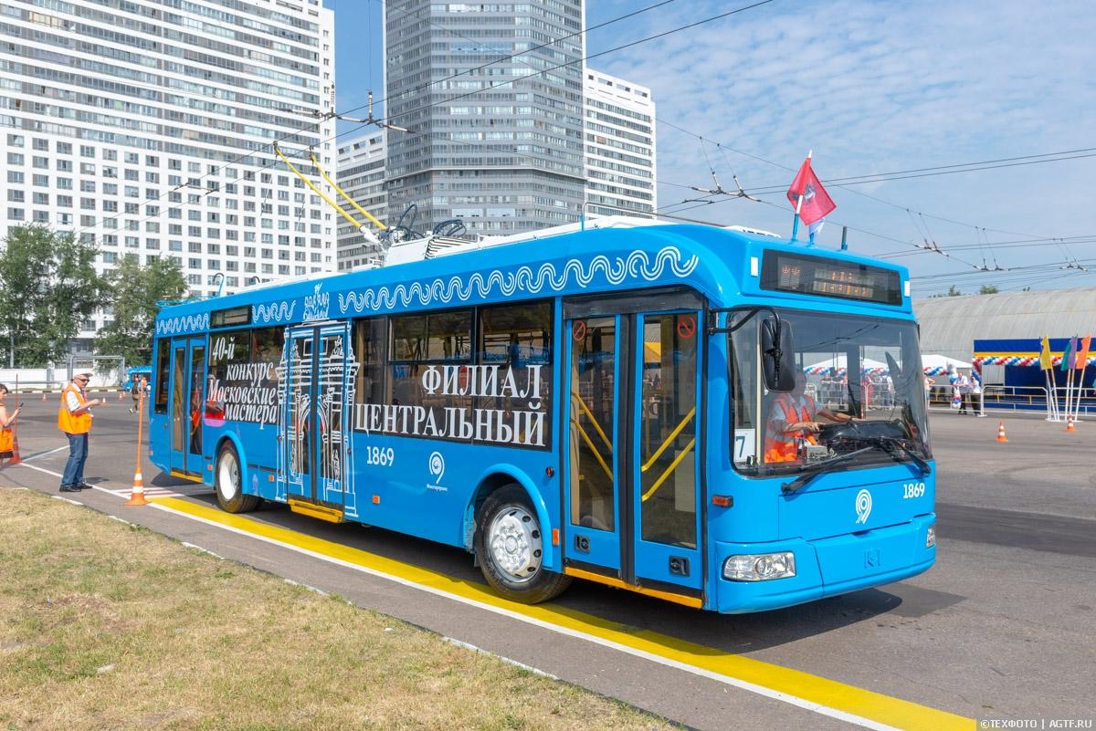 Конкурс профессионального мастерства водителей троллейбуса 2019.