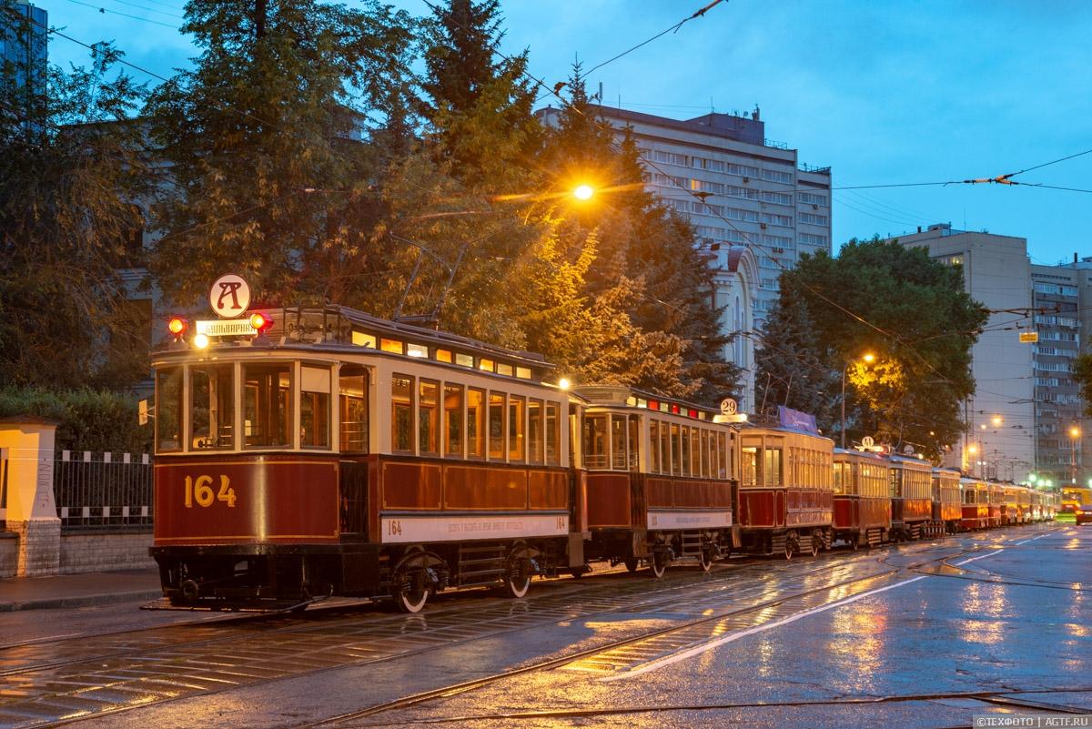 Ночная репетиция парада трамваев