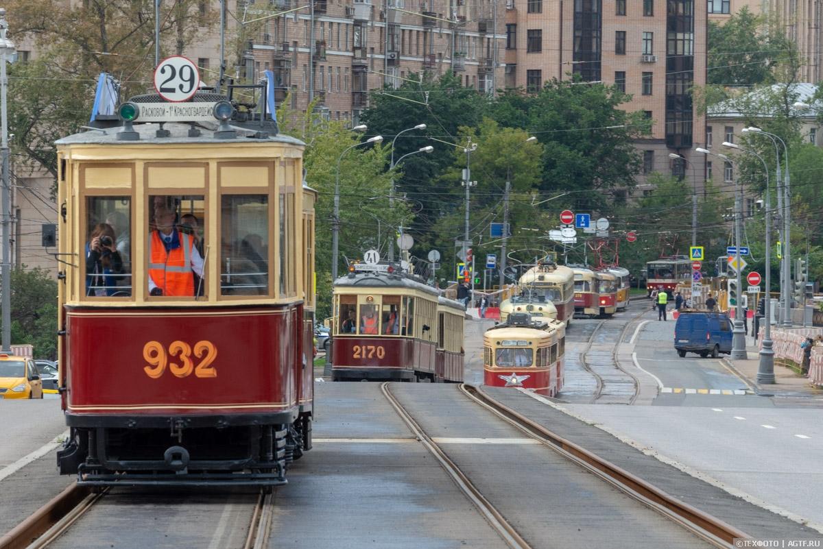 День городского транспорта 2019 — Парад трамваев. Часть первая
