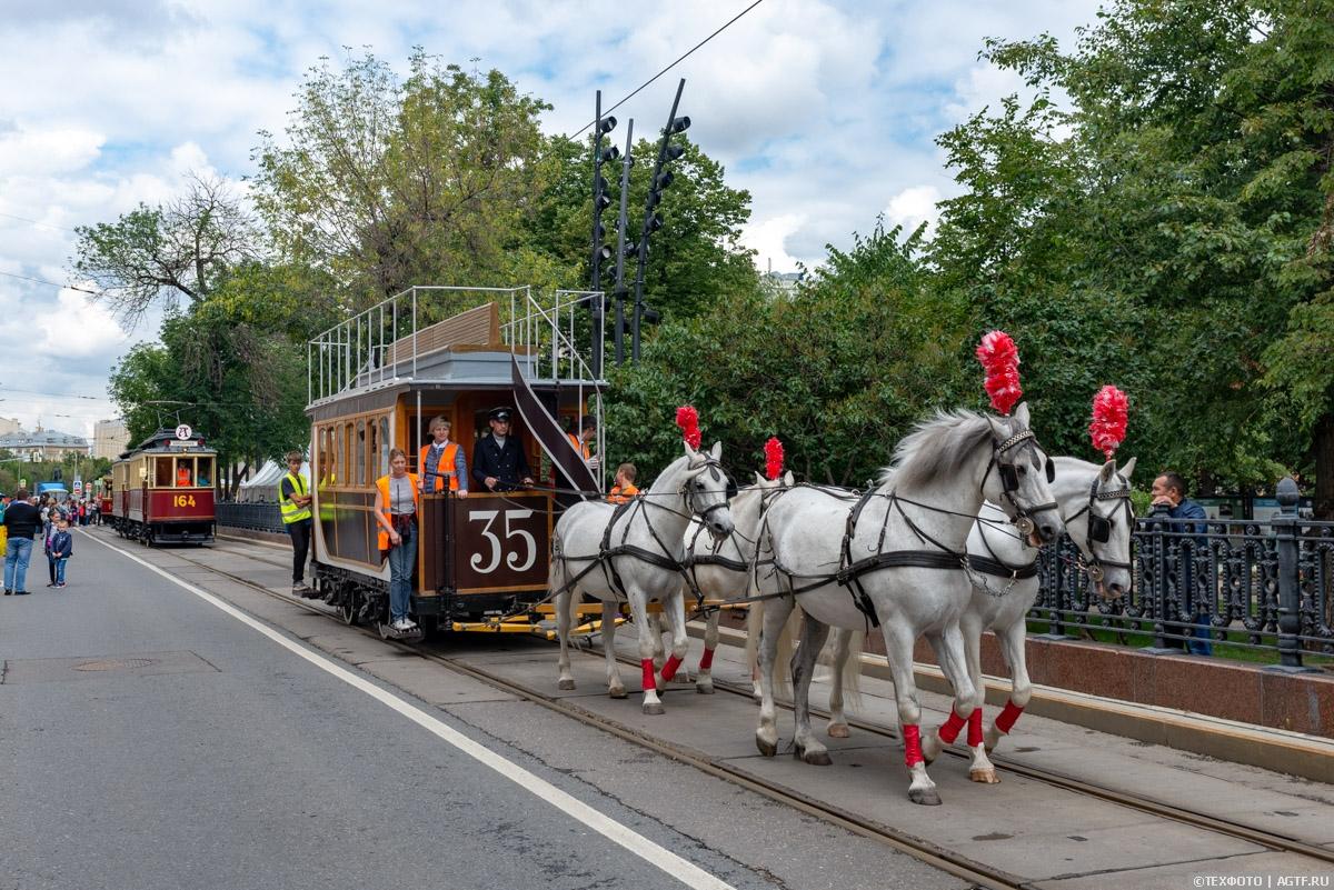 День городского транспорта 2019 — Парад трамваев. Часть вторая.