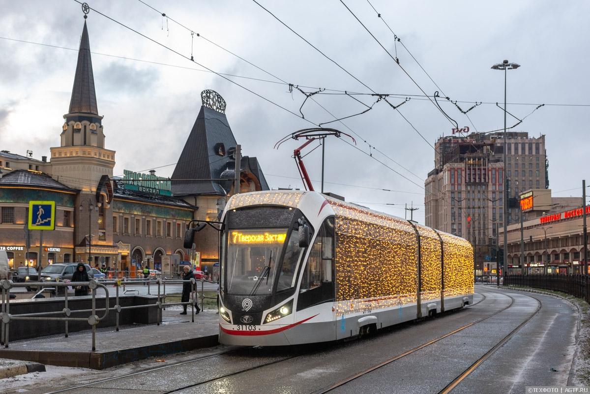 Новогодние трамваи в Москве.