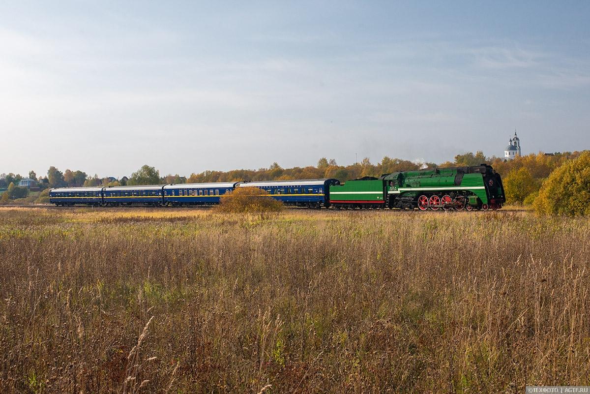 Поезд на паровой тяге в Переславль-Залесский