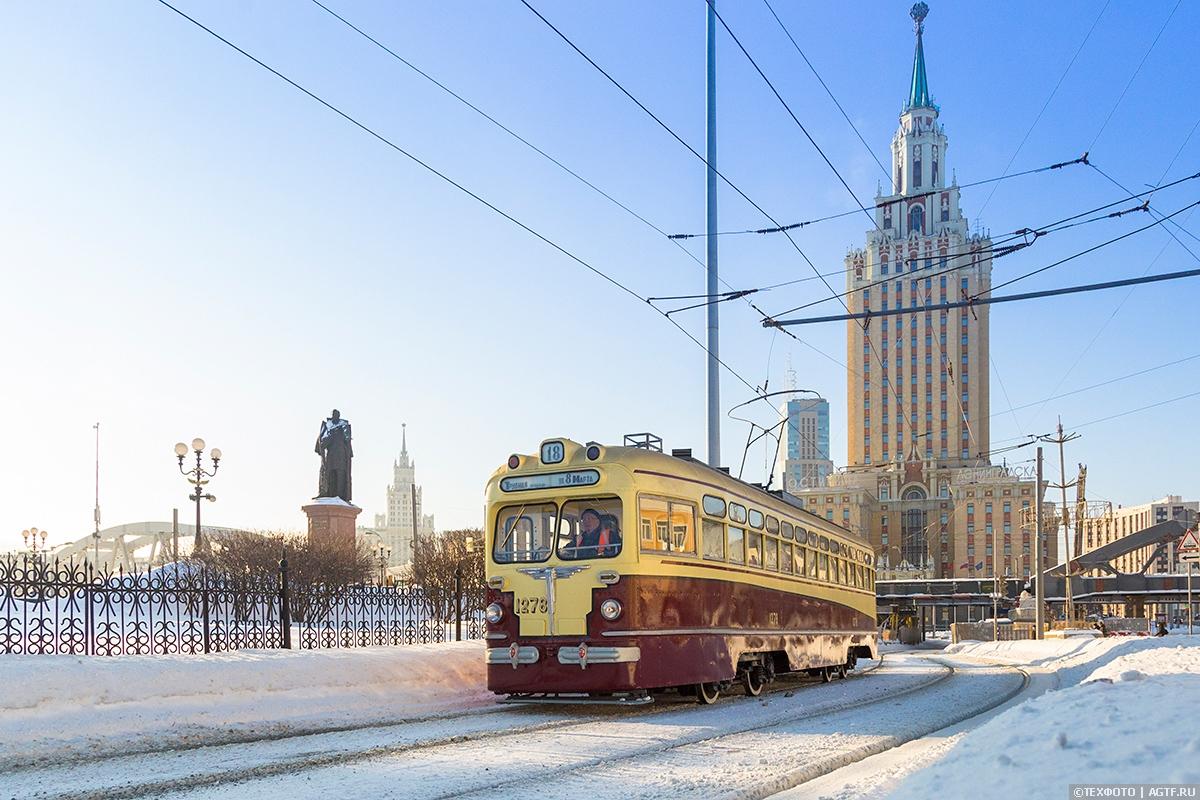 Ретроэкспресс на трамвае МТВ-82 по зимней Москве.